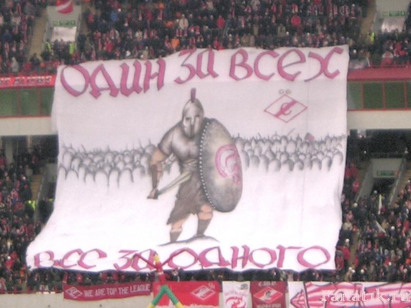 Смотри! Чемпионат Чехии по футболу 2019-2020 года